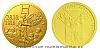 Sada dvou zlatých medailí Vznik ČSR - Odvěký sen se stal skutkem