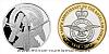Sada dvou stříbrných mincí 1 NZD a 2 GBP 100 let výročí RAF