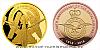 Sada dvou zlatých mincí 25 NZD a 2 GBP 100 let výročí RAF