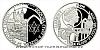 Platinová uncová mince UNESCO - Třebíč - židovská čtvrť a bazilika sv. Prokopa