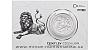 Stříbrná dvouuncová investiční mince Český lev 2019 číslovaný obal