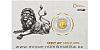 Zlatá 1/25 Oz investiční mince Český lev 2019 číslovaný obal