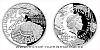 Stříbrná mince Vynálezy Leonarda da Vinci - Tank
