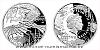 Stříbrná mince Vynálezy Leonarda da Vinci - Kluzák
