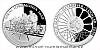 Stříbrná mince Na kolech - Parní lokomotiva 365.0