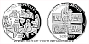 200 Kč - 600. výročí - Vydání Čtyř pražských artikulů