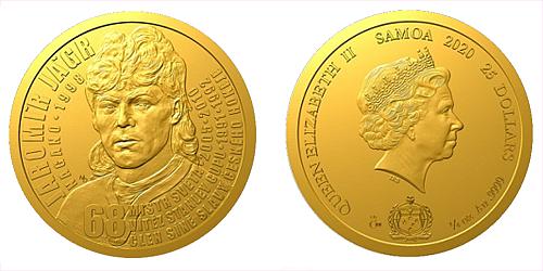 Zlatá čtvrtuncová mince Legendy čs. hokeje - Jaromír Jágr