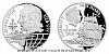 Stříbrná mince Na vlnách - James Cook