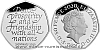 2020 - 50 pencí -  Stříbrná mince Brexit - odchod z Evropské unie