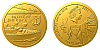 Zlatá mince Válečný rok 1940 - Bitva o Narvik
