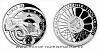 Stříbrná mince Na kolech - Osobní automobil Aero 30