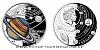 Stříbrná mince Sluneční soustava - Saturn