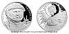 Stříbrná mince První člověk ve vesmíru