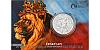 Stříbrná dvouuncová investiční mince Český lev 2021 číslovaný obal