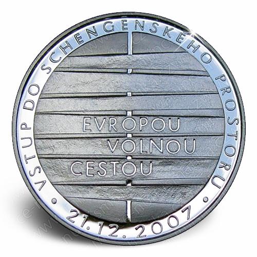 63_2008_Schengen_mince_revers
