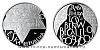 200 Kč - 400. výročí úmrtí Rabího Jehuda Löwa