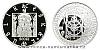 200 Kč - 600. výročí sestrojení Staroměstského orloje