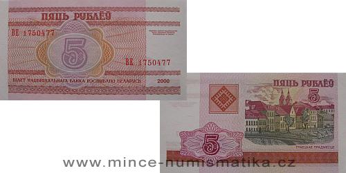 Belorusko_02_5_rubl