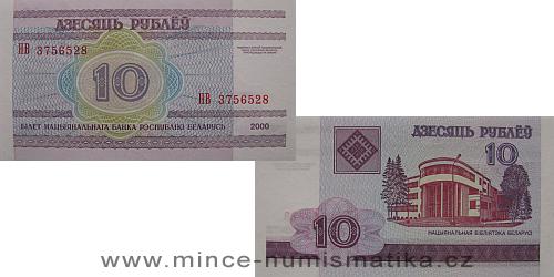 Belorusko_03_10_rubl