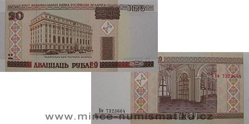 Belorusko_04_20_rubl