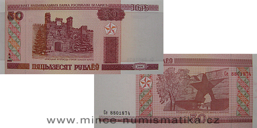 Belorusko_05_50_rubl