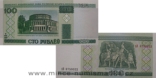 Belorusko_06_100_rubl
