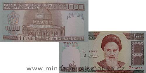 Iran_03_1000_rials