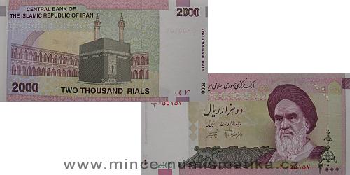 Iran_04_2000_rials