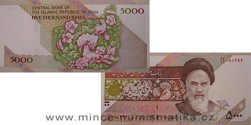 Iran_05_5000_rials