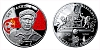 2008 - 100 Dram - Kings of football - Lev Yashin (Ag)