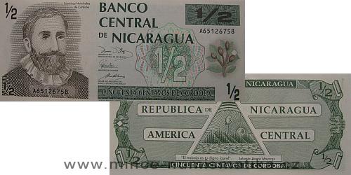 Nicaragua_05_0.5_cordoba