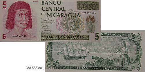 Nicaragua_07_5_cordobas