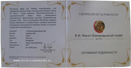 Zodiac_Mucha_2_certifikat